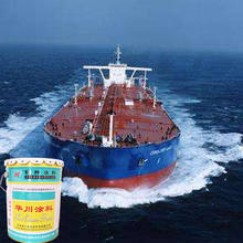 ship deck quick drying paint marine chlorinate rubber anticorrosive paint