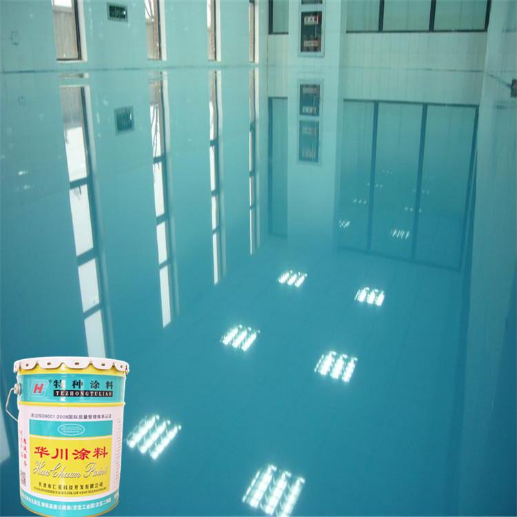 solvent-type epoxy floor sealing primer