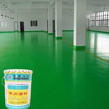 Epoxy floor coating, antistatic epoxy floor coating