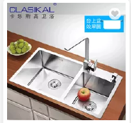 Made in china Hot sale hand made 304 stainless steel kitchen sink