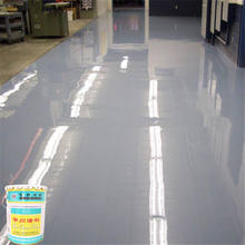 China manufacture wear-resisting water based epoxy floor topcoat