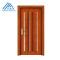 Bread Solid Wood Door/GoodSale