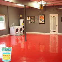 Factory price epoxy floor paint tough film water based epoxy floor sealing primer