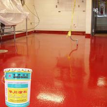 Factory Price Epoxy Cement Floor Seal Paint, Floor Tile Paint