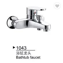 Contemporary new style bathtub faucet mixer