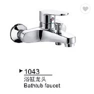 Foshan Taojue Sanitary Ware Co., Ltd. Bathtub Mixer