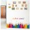 Color Pen PVC Kick-line Removable 3D Design Wallpaper Decorative Wall Sticker