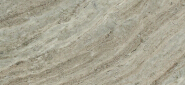 FANTASY BROWN – OWN QUARRY MARBLE