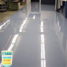 China-manufacture-wear-resisting-water-based-epoxy.jpg_220x220.jpg
