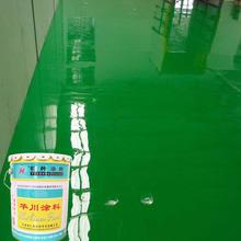 High-quality-epoxy-floor-lacquer.jpg_220x220.jpg