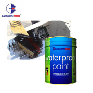 Anticorrosion civil defence bathroom pu polyurea fortifications paint 911 polyurethane waterproof paint
