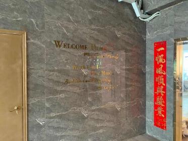 Guangzhou YuFang ACC Co. Ltd
