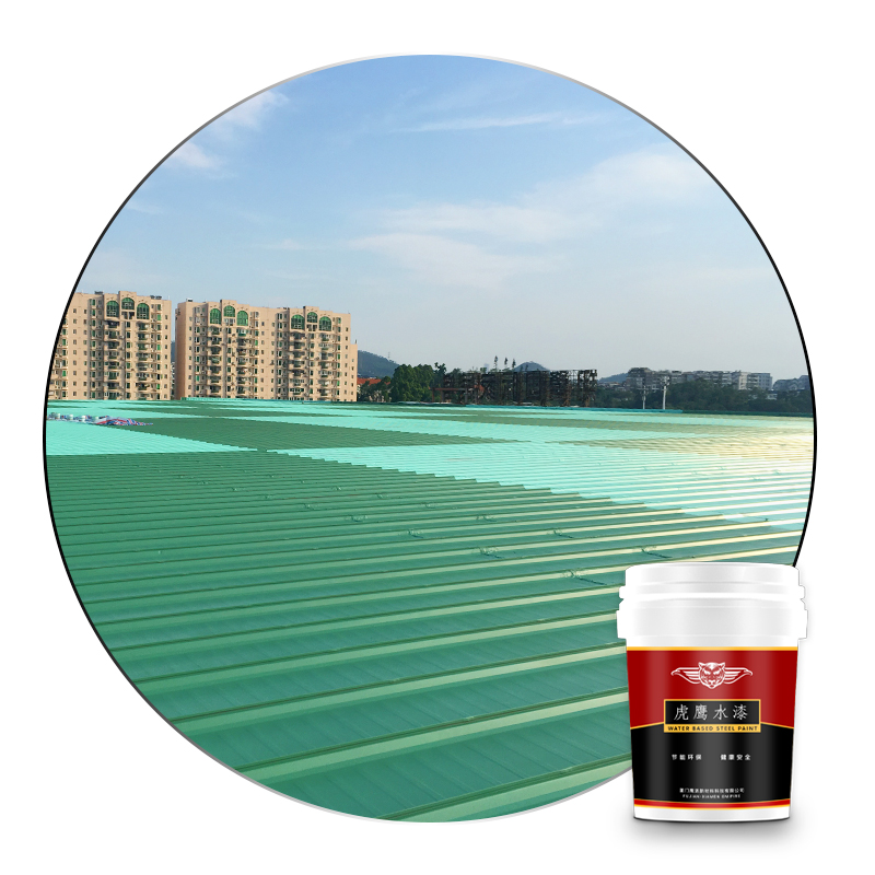 Roof Aluminum Foil Heat Reflection Insulation Waterproof Coating Reflect Foil