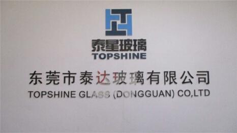 Dongguan Taida Glass Co., Limited