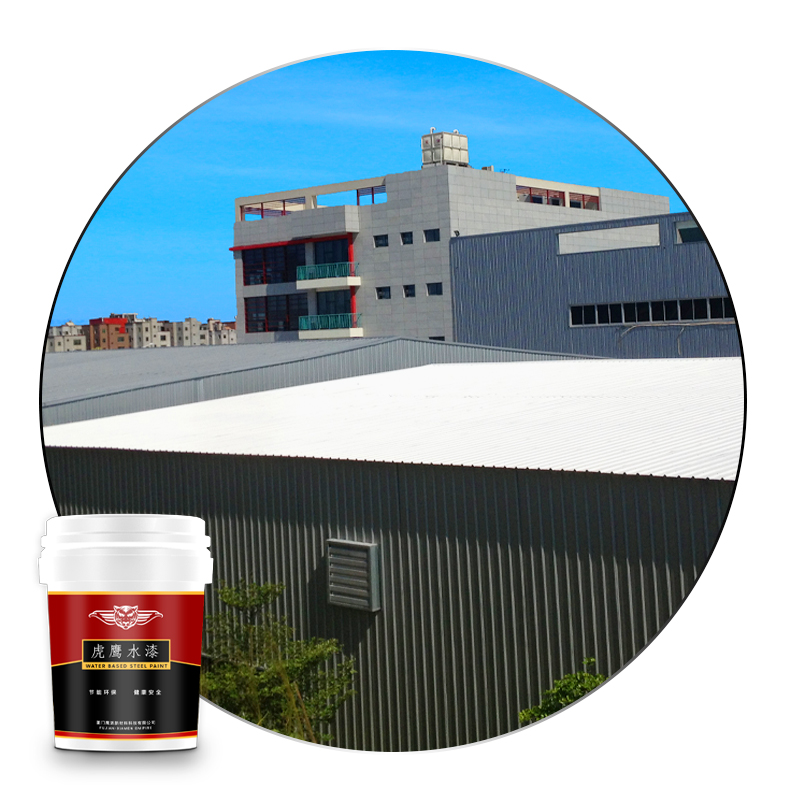 Nano Thermal Waterproof Insulation Coating For Roof Glass