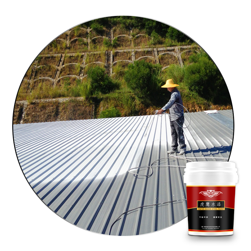 Heat Transfer Reflect Spray Waterproof Thermal Roof Insulation Paint
