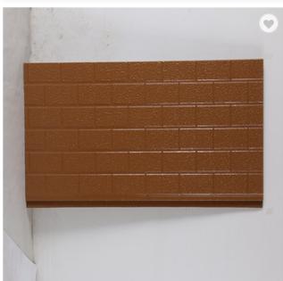 House Waterproof Wall Board New Design Metal Panel