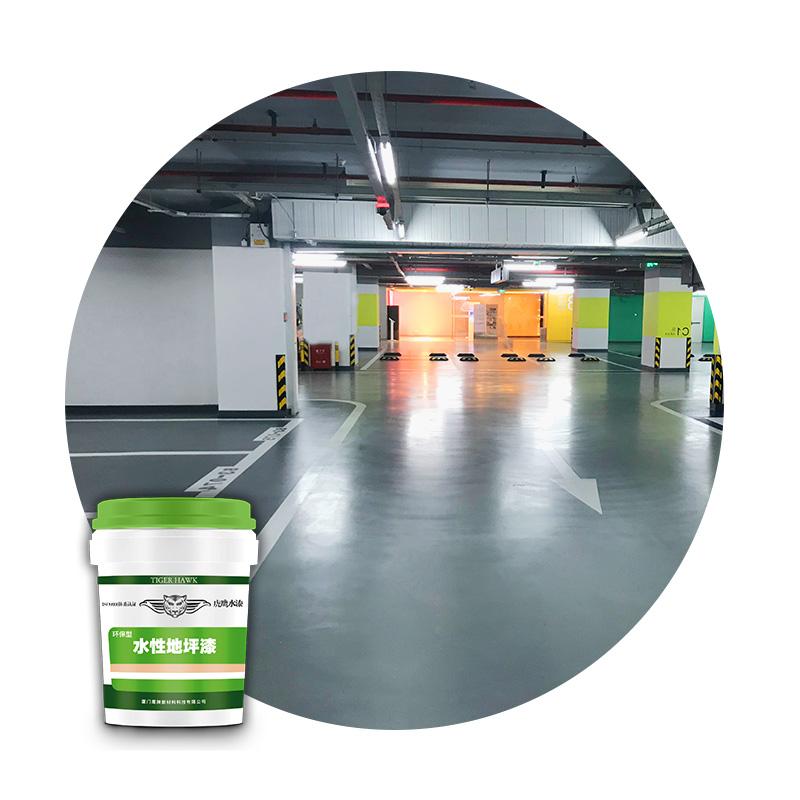 Water Resistant Industrial Non Toxic Concrete Epoxy 3d Odorless Floor Paint, Epoxy Floor Paint For 3d Floor Art
