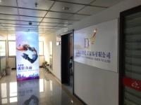 Jiangyin Desay Chemical Trade Co., Ltd.