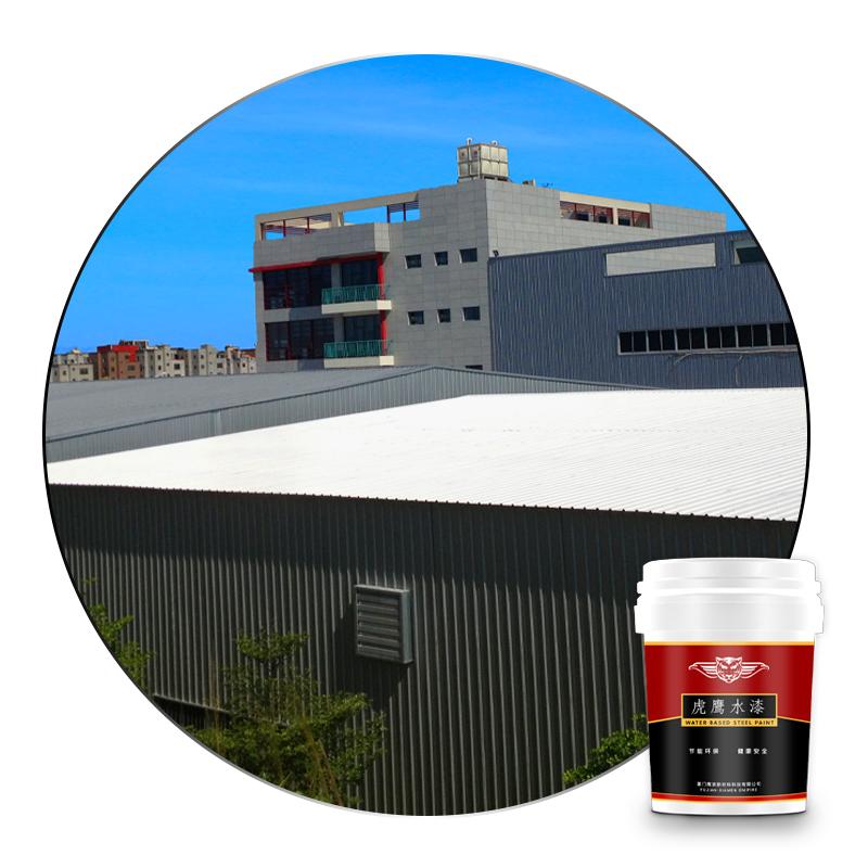 Of Home Heat Reflect Cool Flat Waterproof Roof Coating