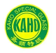 Guangzhou Kaho Special Glass Co., Ltd.