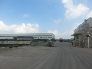 Qingdao Glorious Future Energy-Saving Glass Co., Ltd.