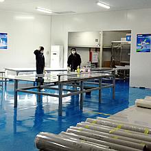 Guangzhou Kaho Special Glass Co., Ltd.
