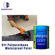 China factory polyurethane waterproofing coating/Interior paint