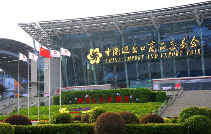 Canton fair is postponed amid the epidemic