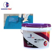 Cementitious bitumen modified polyurethane swimming pool waterproofing coating