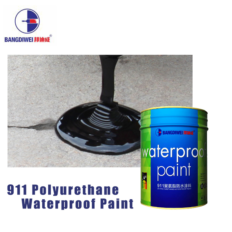 Superfine Weather Resistance Mouldproof Coating Waterproof Exterior House Wall Paint For Building School