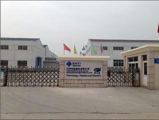 Hangzhou Bayi Industries Co., Ltd.