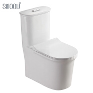 China factory ceramic sanitary ware one-piece toilet bowl with S-trap