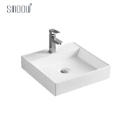 China manufacture handmade bathroom sink art wash basin with square design