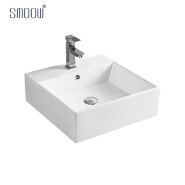 Fashion home square white ceramic hand washing art basin with factory price