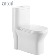 Smoow design white bath hotel ceramic siphonic water closet toilet with all sizes