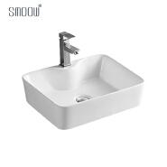 Classic design porcelain rectangular wash hand art basin for all sizes