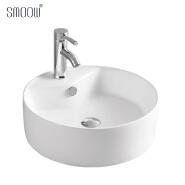 Classic bathroom white round porcelain wash hand art basin