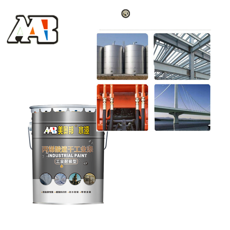 strong salt spray resistance quick-drying industrial acrylic paint