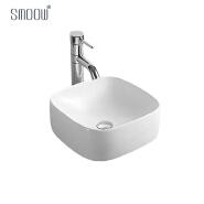 Stylish design ceramic square white art wash basin price in pakistan