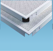 Perforated/Expanded Metal Ceiling Tile