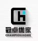 Guangzhou Champion Home Appliances Co., Ltd