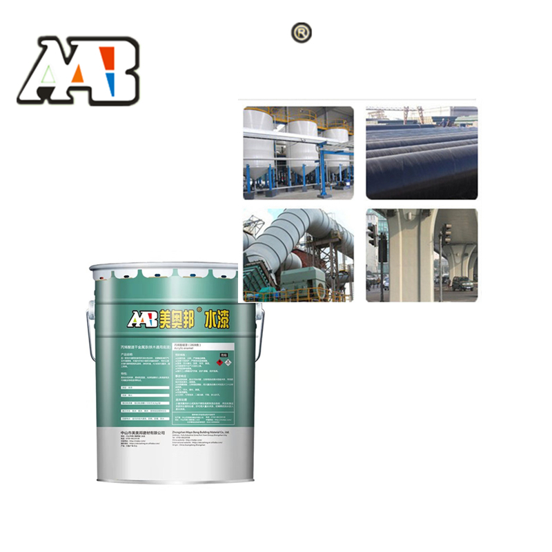 embroidery coating powder paint acrylic factory with best price