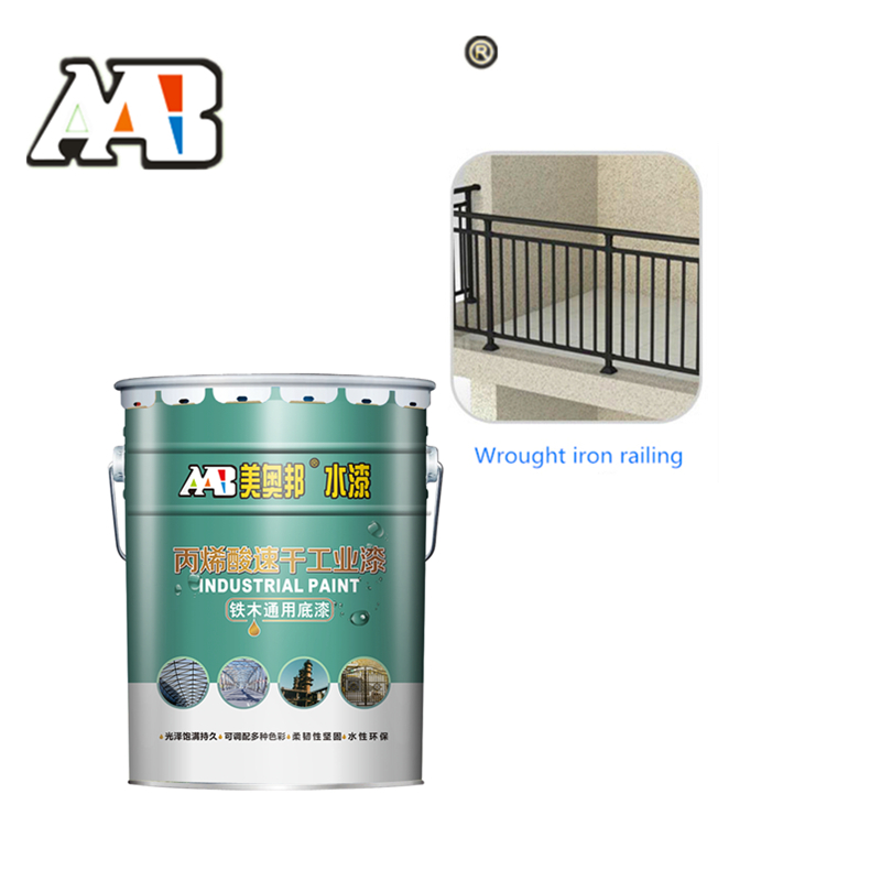 good adhesion acrylic paint for building dry naturally