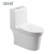 Chaozhou factory sanitary ware white color one piece toilet wc for hotel home bathroom