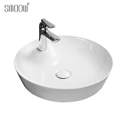 Brand new ceramic white round wash basin art sink for washroom
