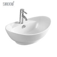 Cheap unique style oval shape white art wash basin ceramic