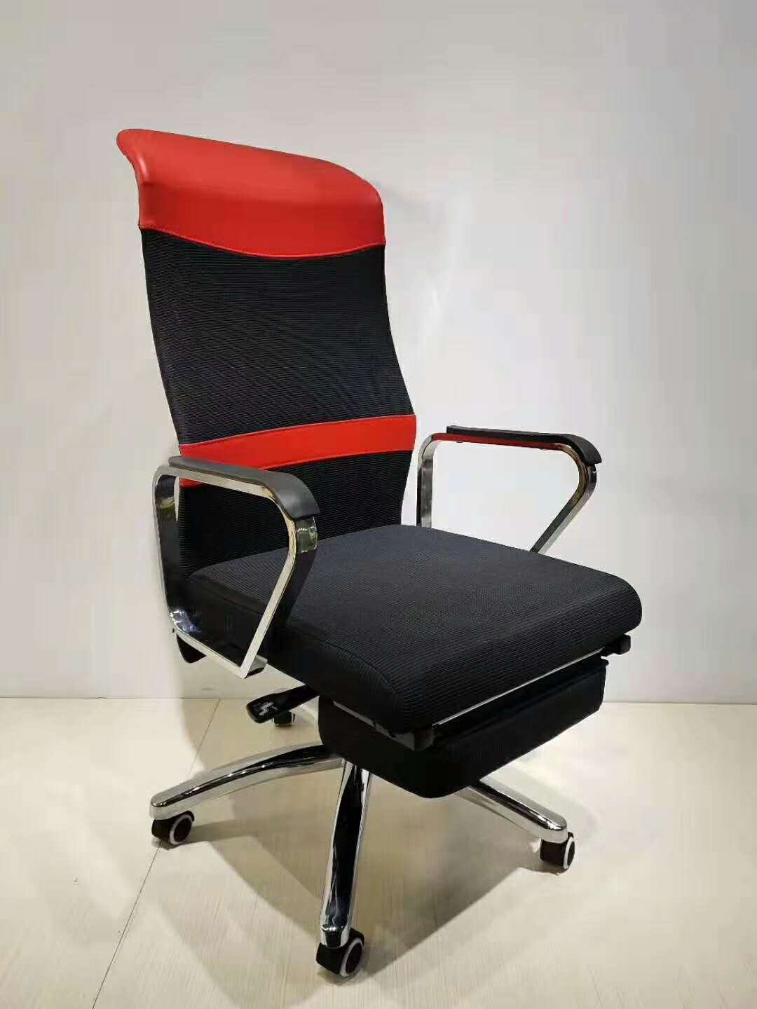 Rest Office chair