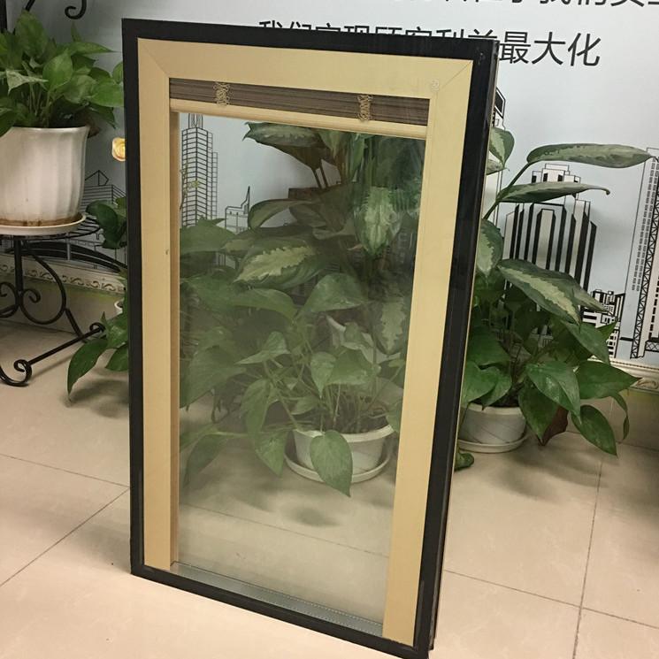 New design built in louver 5+19A+5mm intelligent hollow shutter insulated glass blinds