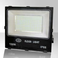 Zhongshan Naituo Electronics Technology Co., Ltd. Floodlight